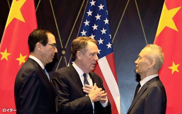 米国当局は米中合意の短い要約しか公表していない=ロイター