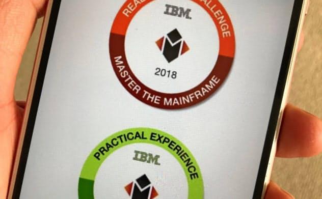 デジタルバッジはスマートフォンで「持ち運び」もできる(IBMのバッジ=同社サイトから)