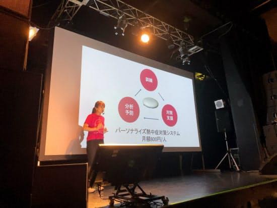 へそからの体温計測で熱中症対策を訴えるハービオの田中彩諭理CEO(16日、神戸市)