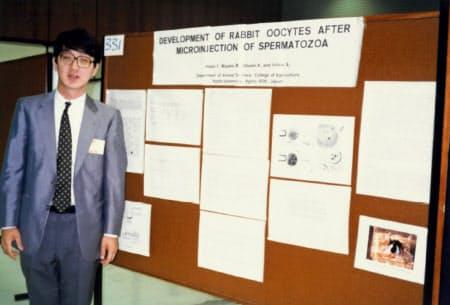 1988年にダブリンの学会で自身の研究論文のポスター発表に臨む細井氏
