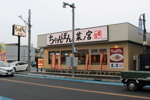 交通量の多い国道17号線沿いに新店舗をオープンした