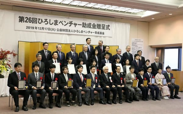 ひろしまベンチャー育成基金はスタートアップ企業や学生などに助成金を贈呈した(17日、広島市)