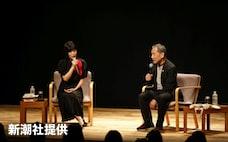 村上春樹氏が24年ぶり朗読会、川上未映子氏と