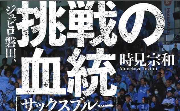 (幻冬舎・1700円)