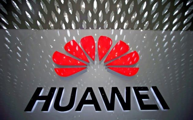 米商務省が提案している基本原則は中国のファーウェイを実質的に米市場から閉め出す内容だ=ロイター