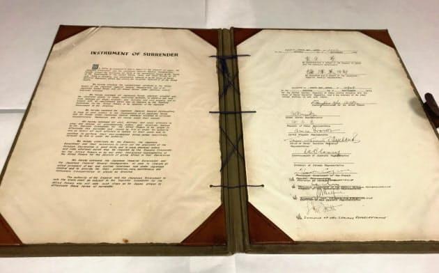 外交史料館が所蔵する降伏文書の原本