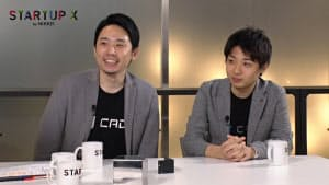 キャディの加藤勇志郎社長(左)と幸松大喜サプライパートナーサクセス本部長