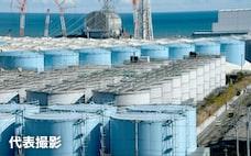 サビた排気筒、林立するタンク…福島原発の今
