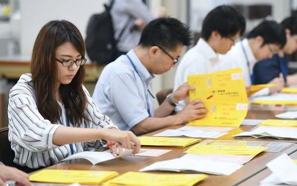 願書をチェックする大学入試センターの職員(9月30日、東京都目黒区)