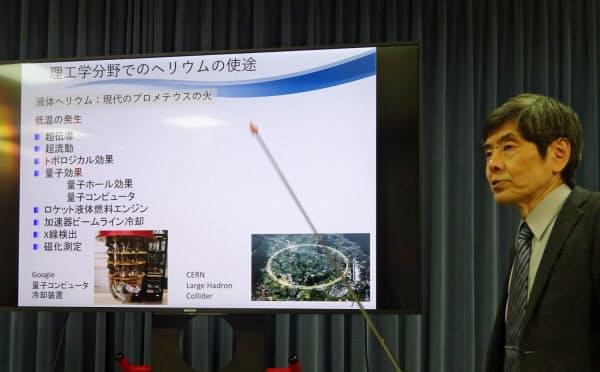 ヘリウム不足に関する声明を説明する日本物理学会副会長の勝本信吾東大教授(20日、文部科学省)