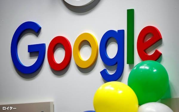 仏当局はグーグルに制裁金を科すと発表した=ロイター