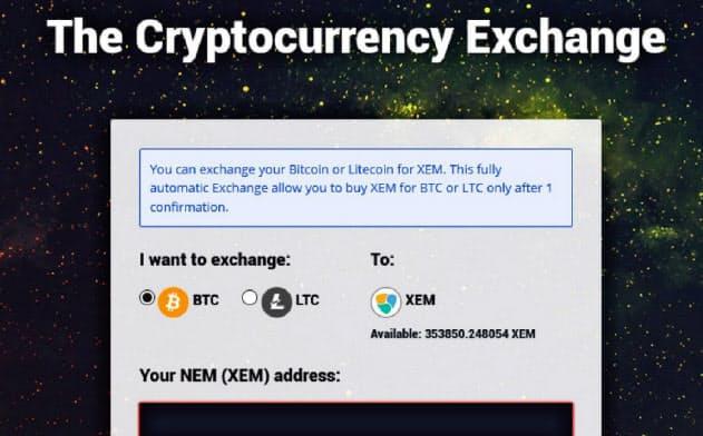 流出NEMはダークウェブ上の闇サイトで別の仮想通貨と交換された