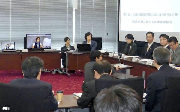 万博の企画を議論するため、初めて開かれた「有識者懇話会」(21日、大阪市)=共同