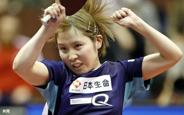 女子決勝で早田ひなに勝利した平野美宇(21日、カメイアリーナ仙台)=共同