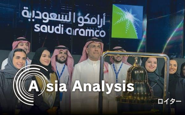 サウジアラムコは上場で史上最高額の資金調達(256億ドル)に成功した(12月11日、リヤド)=ロイター