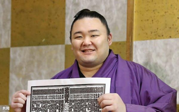 大相撲初場所の番付表を手にポーズをとる新関脇の朝乃山(24日、東京都墨田区の高砂部屋)=共同