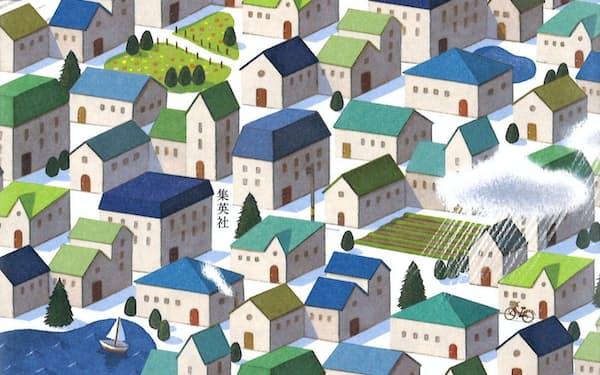 (集英社・1750円)                                                     あおやま・ななえ 83年埼玉県生まれ。作家。「ひとり日和」で芥川賞。著書に『窓の灯』『かけら』『快楽』『風』など。                                                     ※書籍の価格は税抜きで表記しています