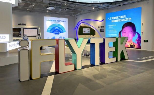 科大訊飛西安研究院ではAIを使った音声認識技術の様々用途を紹介(陝西省西安市)