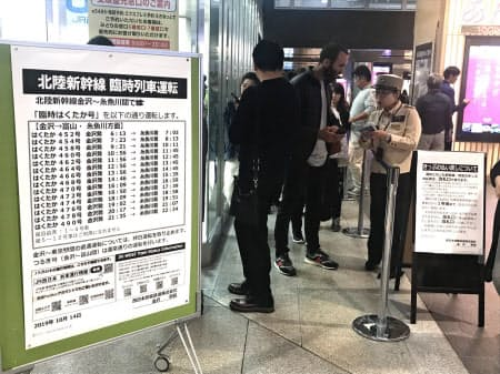 金沢―東京間の運休により金沢駅には行列ができた(金沢市)