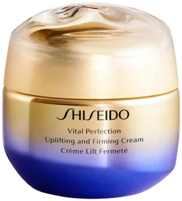 資生堂が発売するクリーム「SHISEIDO バイタルパーフェクション UL ファーミング クリーム」。複数の肌悩みに応える