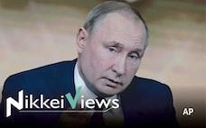 プーチン氏のロシア 敷かれる院政へのレール