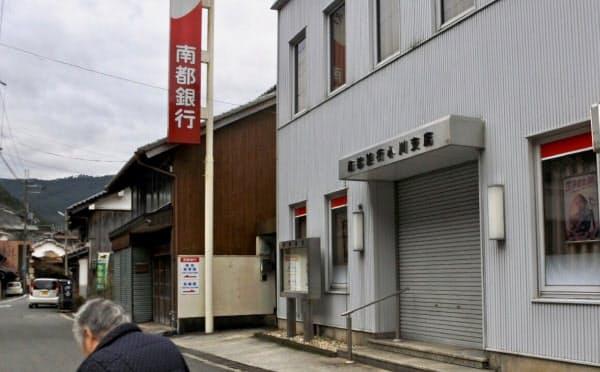 2020年4月から週2日営業となる南都銀行小川支店(奈良県東吉野村)