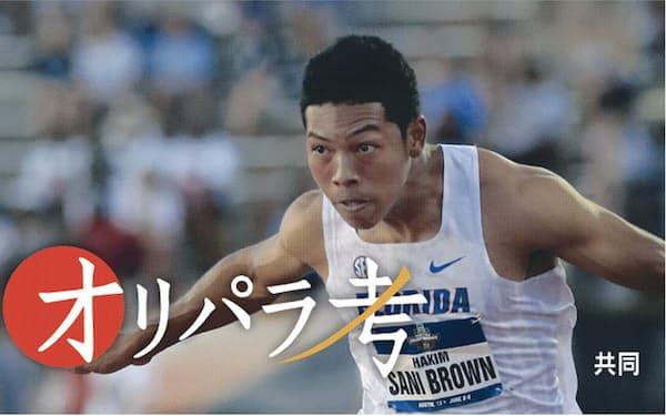サニブラウンは「あくまで自分は個人両種目(100メートルと200メートル)でメダルを取るために練習している」と話すが…