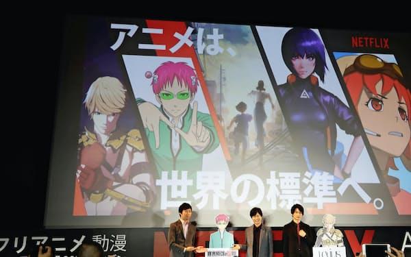 ネットフリックスは日本発のアニメ作品を拡充し、加入者増につなげる(10月下旬、東京都千代田区)