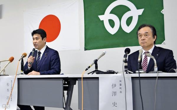 避難指示解除について記者会見する、原子力災害現地対策本部の松本洋平本部長(左)と福島県双葉町の伊沢史朗町長(26日、福島県いわき市)=共同