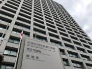 環境省は2030年度までに全施設を再エネ調達に切り替える(27日、東京・千代田)