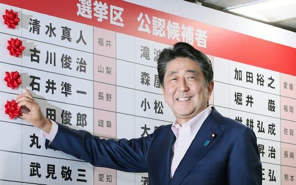 参院選で当選のバラをつける安倍首相(7月、自民党本部)