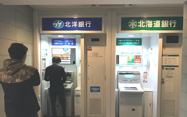 北海道の地銀2行は「事業性評価」に関心を示している(札幌市内の店舗)