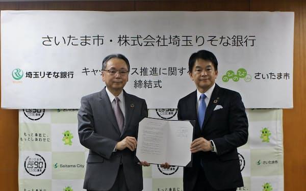 覚書を締結した埼玉りそな銀の池田一義社長(左)と清水勇人市長