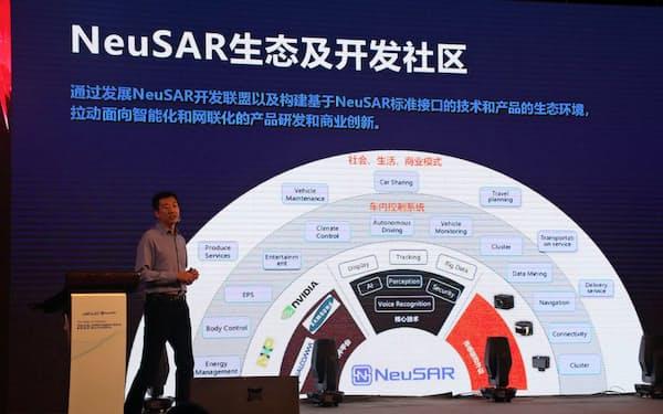 中国車載ソフトメーカーの東軟睿馳は車両制御用ソフトを日産自動車など10万台以上に納入する(11月、広東省広州市での製品発表会)