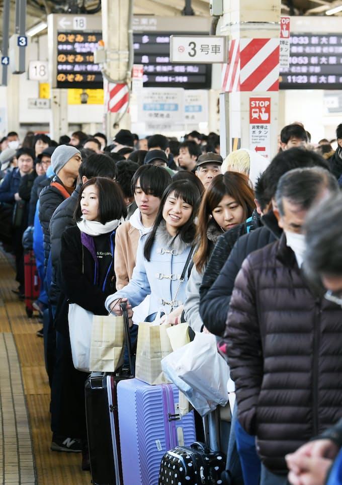 率 新幹線 今日 乗車