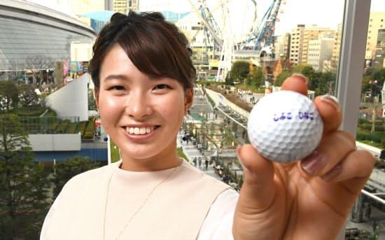 「東京五輪で金メダルを取るところを日本の人たちに見てもらえるのはメチャクチャ格好いい」と渋野