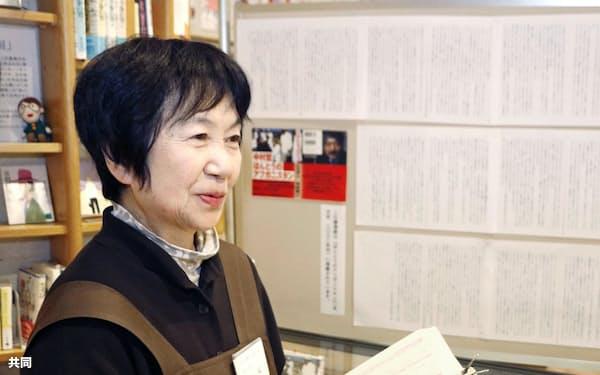学芸員の遠藤敦子さん。手にした中村哲さんの著書には井上ひさしさんが丹念に読み込んだ跡が残る(26日、山形県川西町)=共同