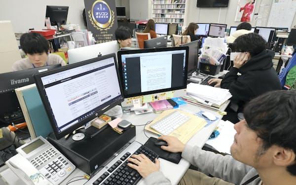 「ORICON NEWS」の制作スペース(東京都港区)