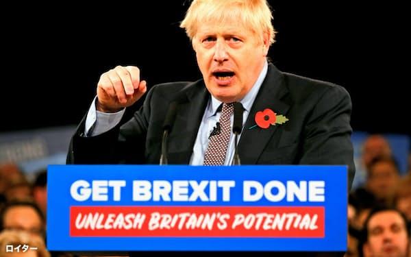 演説するジョンソン英首相(19年11月6日、バーミンガム)=ロイター