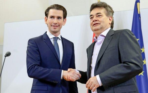 緑の党との連立合意で首相返り咲きを決めた国民党のクルツ氏(左)=ロイター