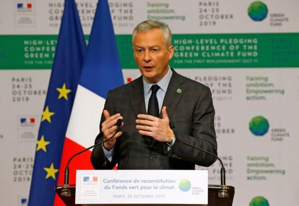 ルメール仏経財相はゴーン元会長が仏で捜査対象になる可能性があると語った=ロイター