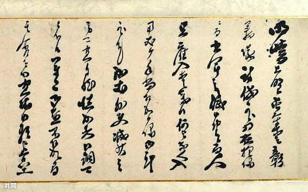 上野戦争の前日に西郷隆盛が書いた書簡=共同