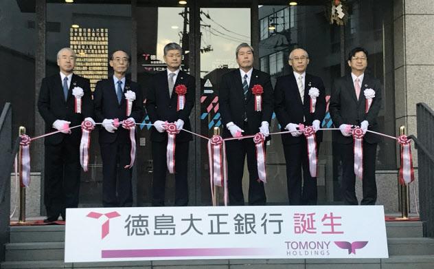 徳島大正銀の吉岡頭取(左)らが式典に参加した(6日午前、徳島市)