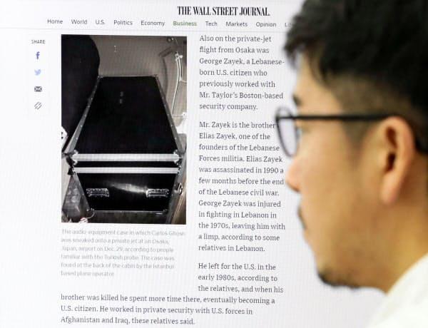米紙ウォールストリート・ジャーナル電子版に掲載された、ゴーン被告が日本から出国の際に隠れていたという黒い箱の写真(6日午前、東京都港区)=共同