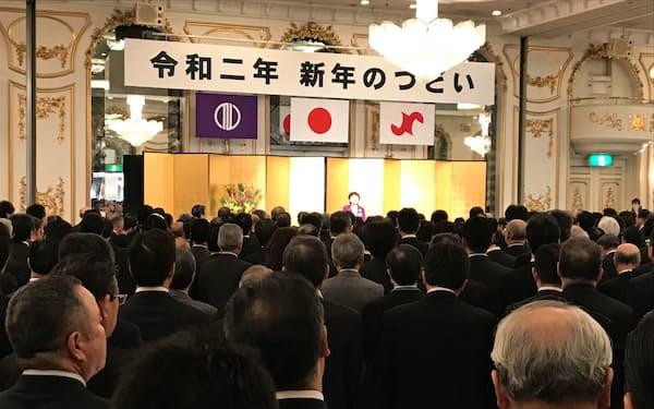 仙台市内で開いた「新年のつどい」(6日)