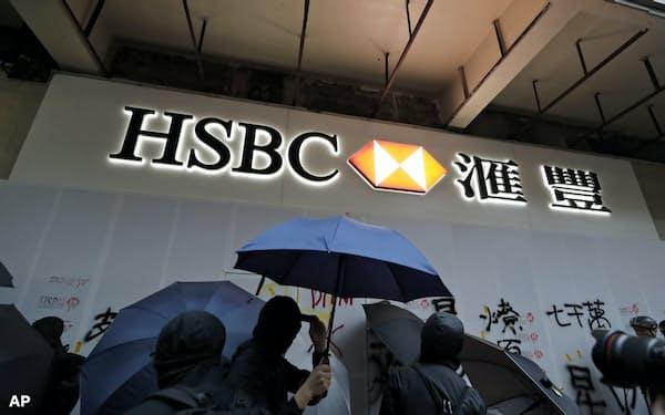 英銀大手のHSBCはデモ隊の攻撃対象になった(1日、香港)=AP