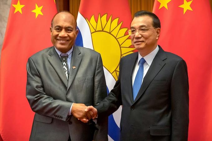 キリバス大統領を厚遇、中国・習主席: 日本経済新聞
