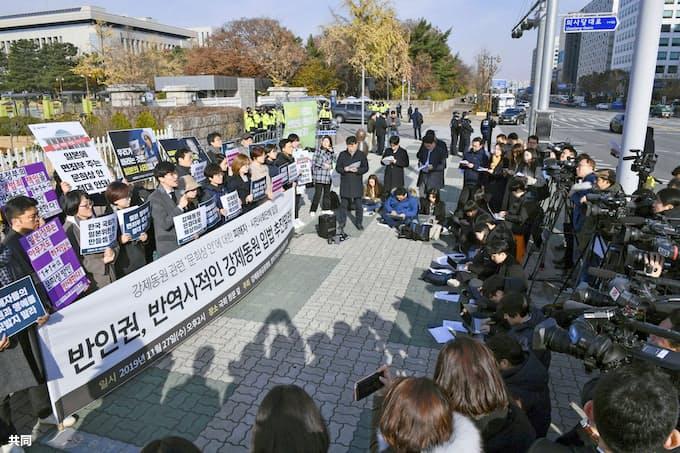 元徴用工問題、日韓の協議会設置を提案 原告側の弁護団: 日本経済新聞