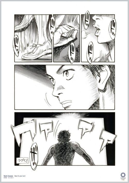 漫画家、浦沢直樹さんの作品「あなたの出番です。」=Tokyo2020提供