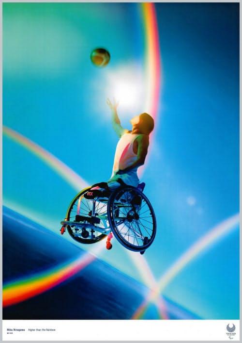 写真家、蜷川実花さんの作品「Higher than the Rainbow」=Tokyo2020提供